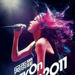 Kary On Live 2011 (CD3)