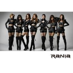 Masquerade - Rania