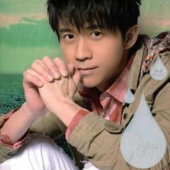 台北下著雨的星期天/ Đài Bắc Mưa Chủ Nhật (CD1) - Quang Lương