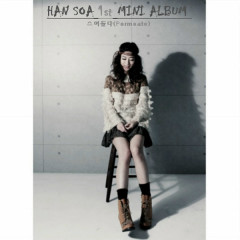 Permeate - Han Soa
