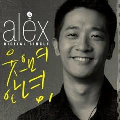 Good Laugh - Alex