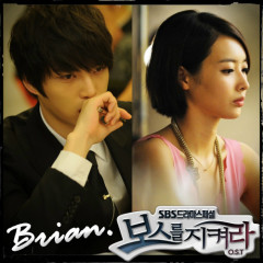 Protect The Boss OST Part.8
