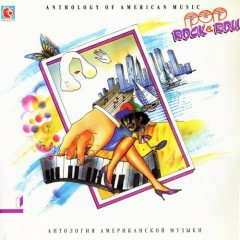 Antology Of American Music (CD4)