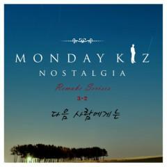 Nostalgia Part.3-2 - Monday Kiz