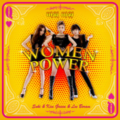 Hate You Hate You - Suki,Kim Greem,Lee Boram
