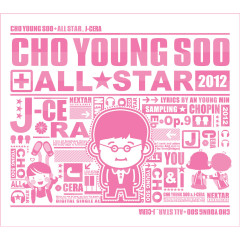Cho Young Soo All Star  - J-Cera