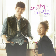 Music And Lyrics OST Part.2 - Lee Jung