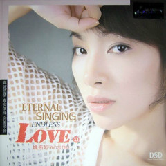 Eternal Singing Endless Love XI