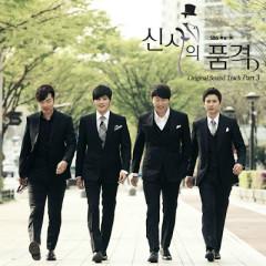 A Gentleman's Dignity OST Part 3
