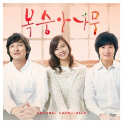 The Peach Tree OST