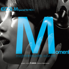 Moment (EOS M Special Kit No.1)