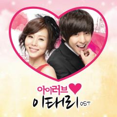 I Love Lee Tae Ri OST CD1