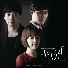 May Queen OST
