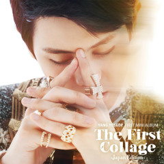 The First Collage – Japan Edition - Yang Yoseob