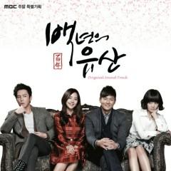 Hundred Year's Inheritance OST