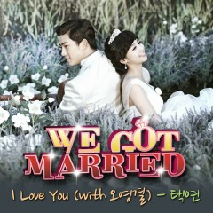 I Love You – We Got Married OST Part.6 - Taecyeon