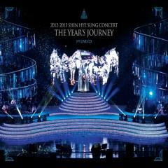 2012-2013 Shin Hye Sung Concert The Year's Journey (CD2) - Shin Hye Sung