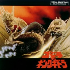 Godzilla vs King Ghidorah (CD1)