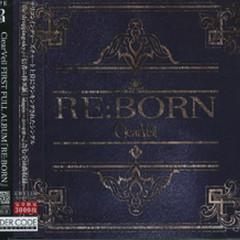Re: Born (type B) - ClearVeil