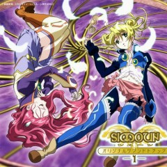 Simoun Original Soundtrack 1