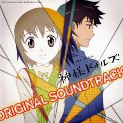 Kamisama Dolls Original Soundtrack - Chiaki Ishikawa