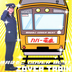 COVER BEST Cover Densha