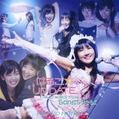 Haruko ☆ UP DATE SONGS BEST