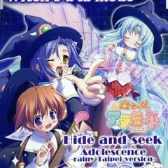 Hide and Seek - Haruko Momoi