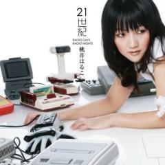 21 Seiki