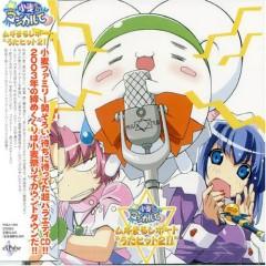 Nurse Witch Komugi-chan Magikarte Mugimaru Report Uta Hit 2! - Haruko Momoi