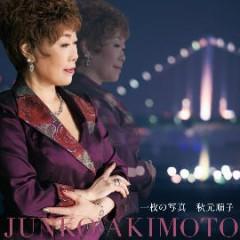 Ichimai no Shashin - Akimoto Junko