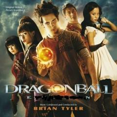 Dragonball Evolution OST (P.1)