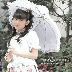 Hana Furi Tsukiyo to Koiyoubi