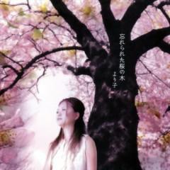 Wasurerareta Sakura no Ki - Yorico