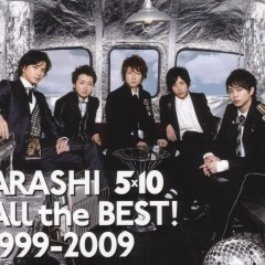 All the BEST! 1999 ~ 2009 Disc 1