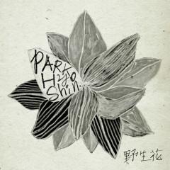 Wild Flower - Park Hyo Shin