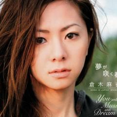 Yume ga Saku Haru/You and Music and Dream