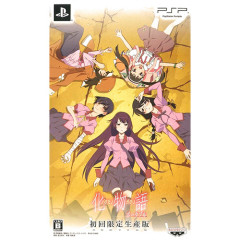 Bakemonogatari Portable Special Content CD