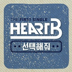Shine (1st Single)