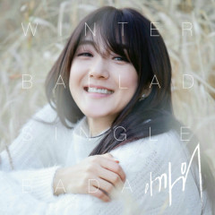 Precious (Winter Ballad Single)