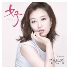 女子 - Jang Yoon Jung