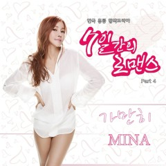 Romance For 7 Days OST Part.4
