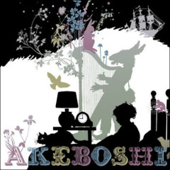Meet Along The Way - Akeboshi