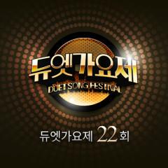 Duet Song Festival Ep. 22
