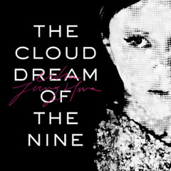 The Cloud Dream Of The Nine (Single) - Uhm Jung Hwa