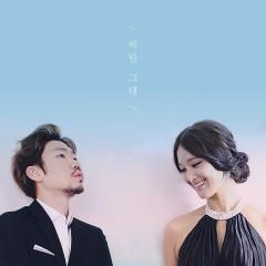 Wind You (Single)