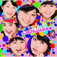 S/mileage Best Album Compete Edition 1 - S/mileage