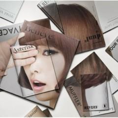 Asterisk* - Yunchi