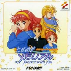 Tokimeki Memorial ~forever with you~ Original Game Soundtrack CD1 No.4