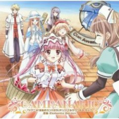 CAMPANARIO - Shukufuku no Campanella Original Soundtrack CD3